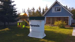 Септики «Genesis»